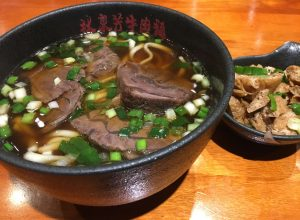 Large beef noodle soup and a tofu side dish