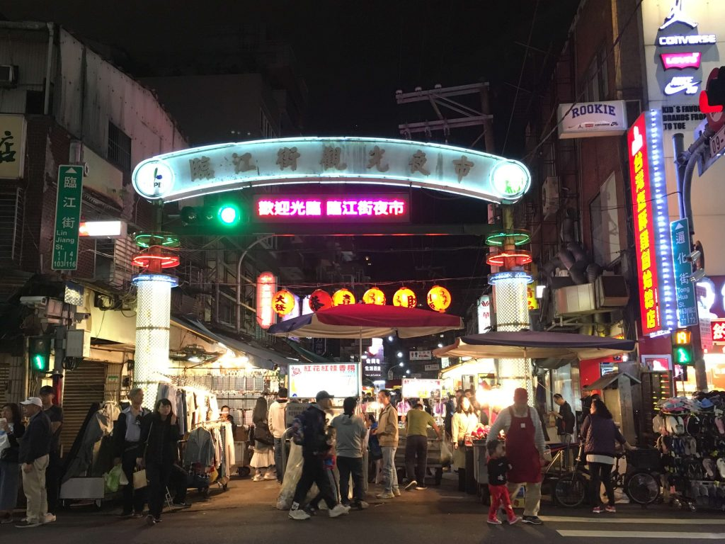 Entrance to Tonghua Night Market