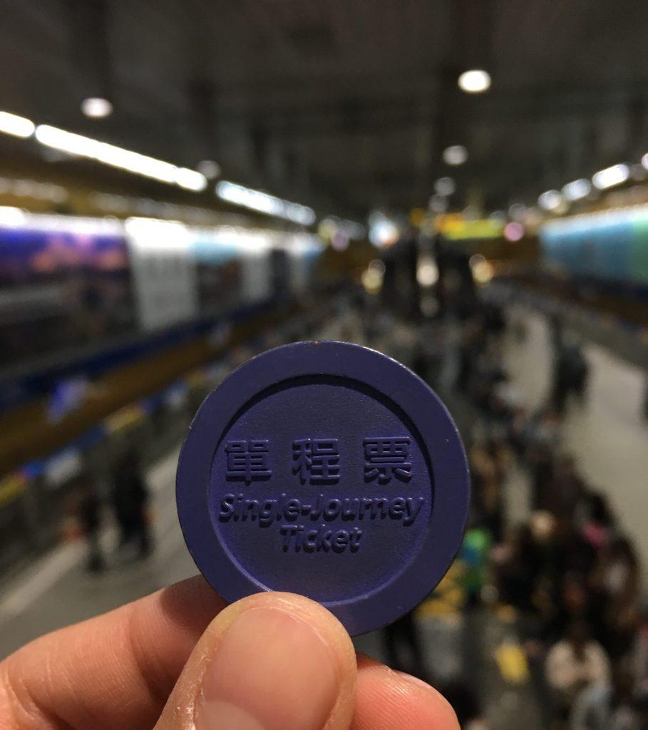 An MRT token